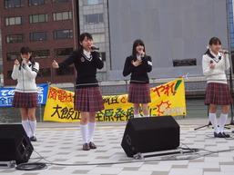 Seiguku