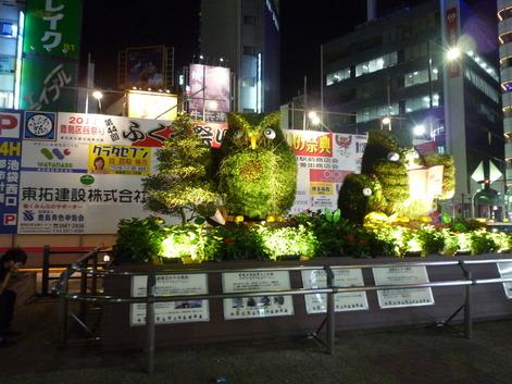111003_Ikebukuro