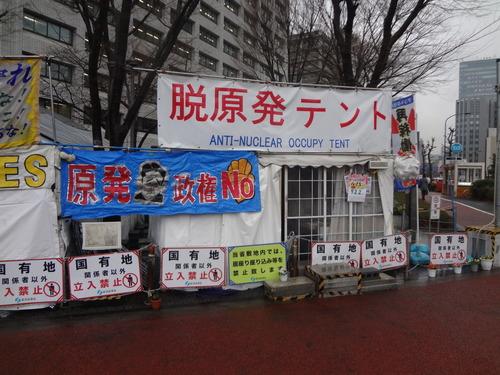 140320_Keisansho_tent