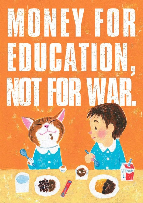 MoneyforEducation