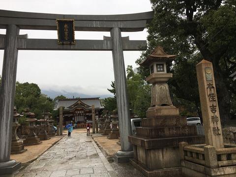 神戸マーチ4