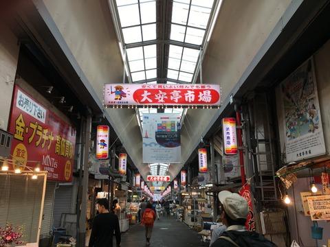 神戸マーチ7