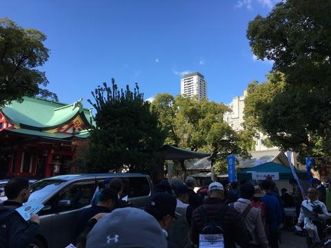 大阪シティウォーク4回目9