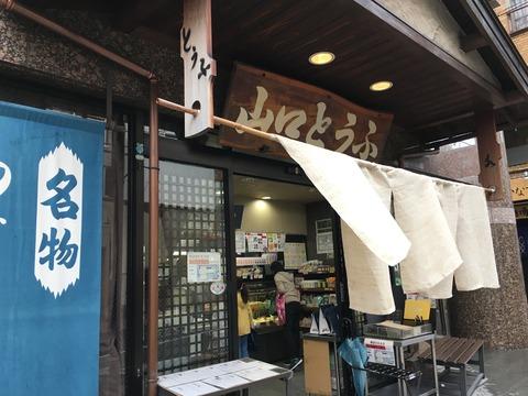 神戸マーチ5