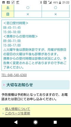Screenshot_20200922-212247