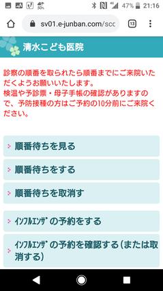 Screenshot_20200922-211606