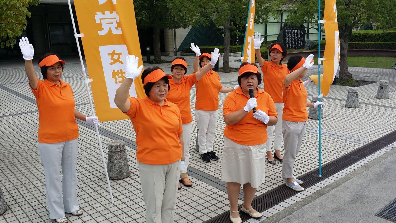 松山市会議員 清水なおみの元気日記   女性局で防災週間の街頭遊説