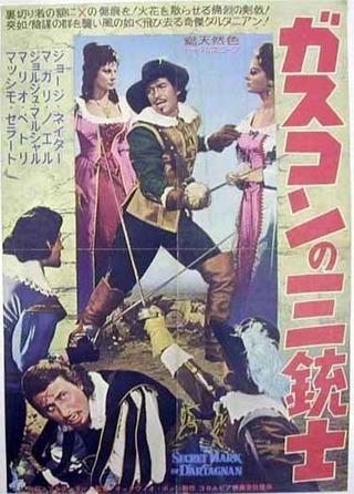 poster_jp