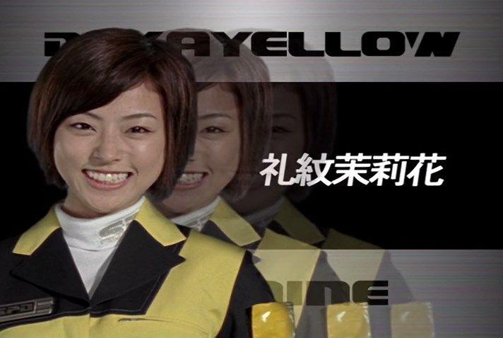 デカレンジャーのイエロー紹介で笑顔を見せる演技中の木下あゆ美