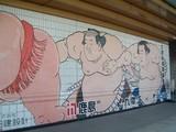 相撲の看板