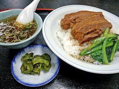 バラ肉丼 (1)