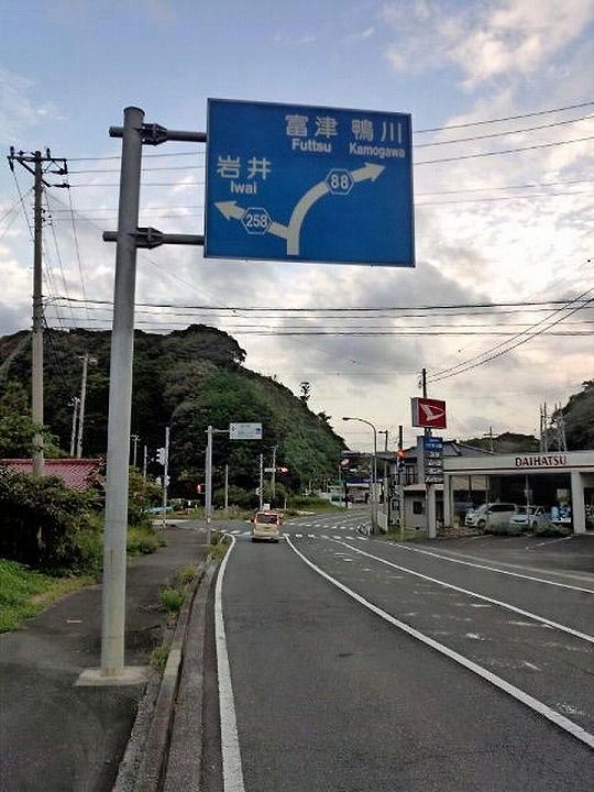 安房ポタ (3)
