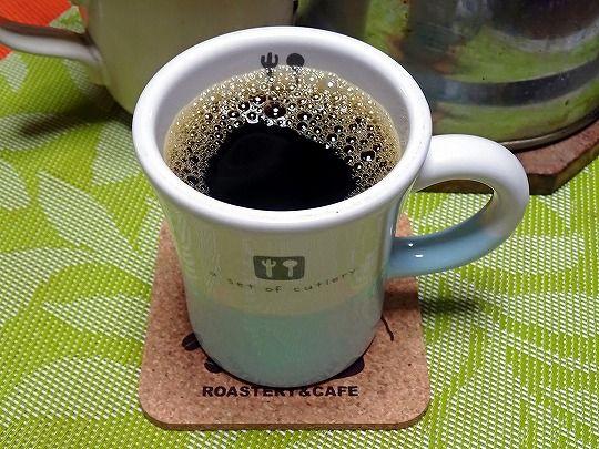 ユアコーヒー (16)
