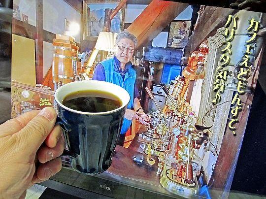 コーヒー (11)