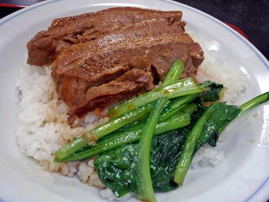 バラ肉丼 (2)