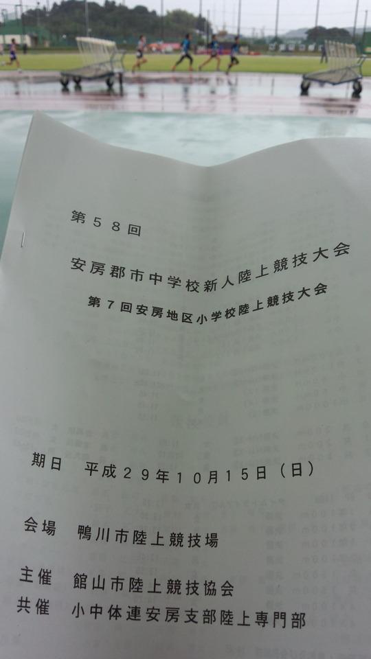 94b9ae8b.jpg