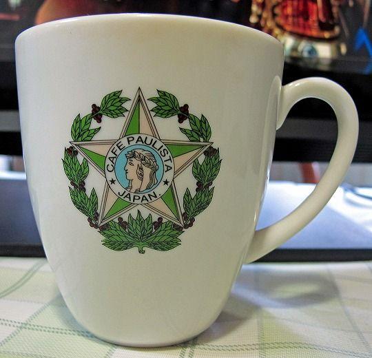 サルビアコーヒー (9)