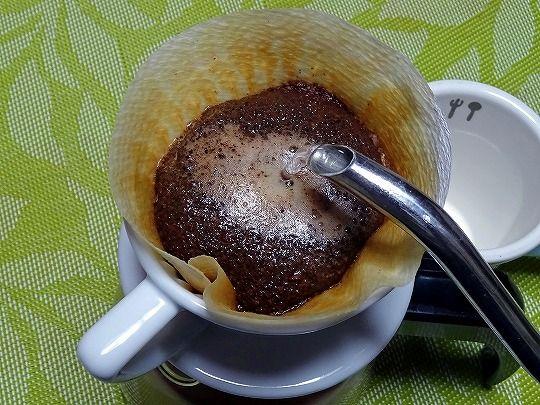 ユアコーヒー (12)