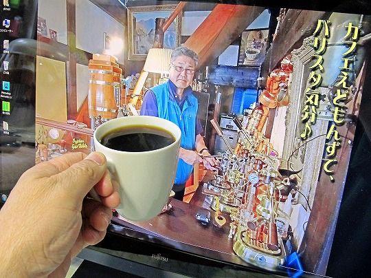 サルビアコーヒー (10)