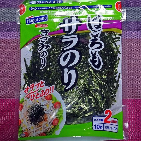 ざる茶そば (2)