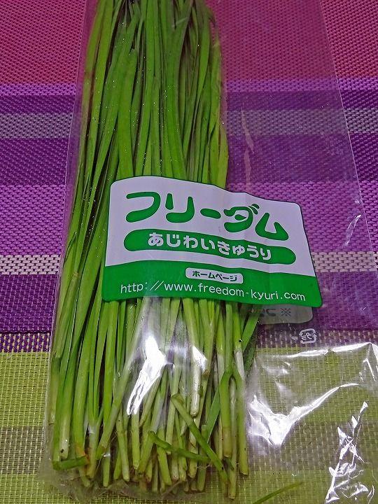 ニラそうめん (2)