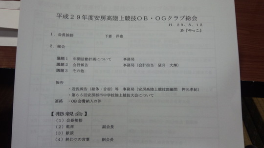d4fb167e.jpg