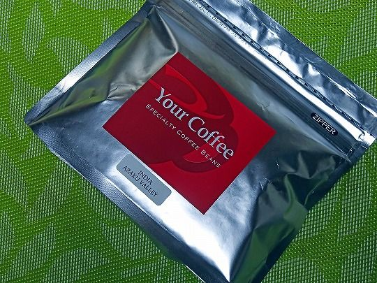 ユアコーヒー (1)