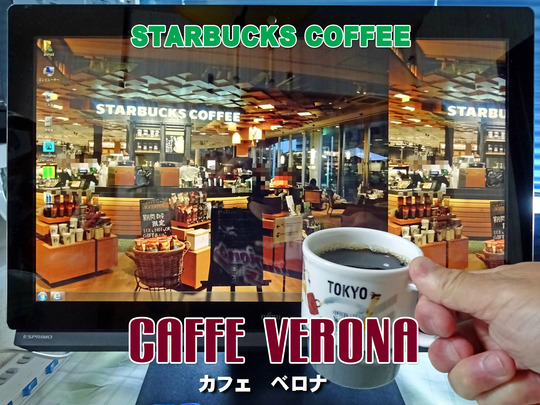 カフェ・ベロナ1