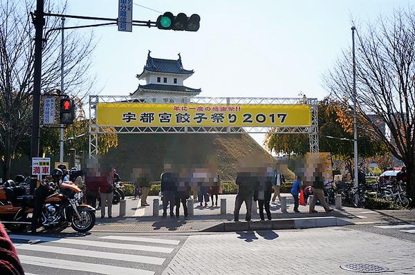 餃子祭り1