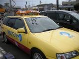 MBCラジオカー