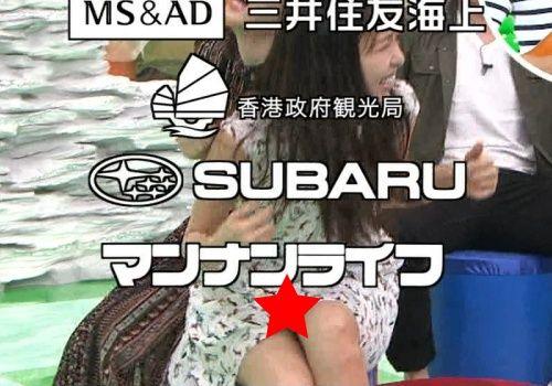 【画像】石川恋、椅子取りゲームでパンチラハプニング!!