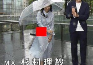 杉野真実アナ(29)、大雨でびしょ濡れパンツ透け放送事故wwwww