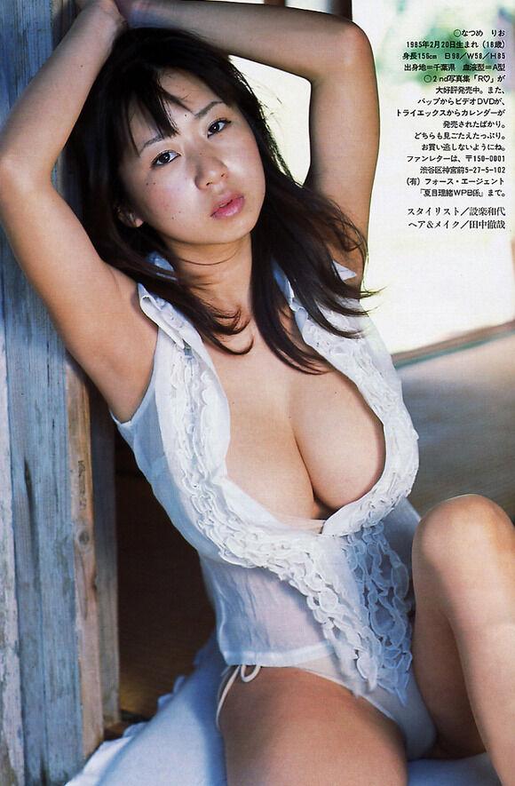 Jカップ爆乳グラドル夏目理緒が18歳で登場した時の衝撃はすごかったよな!