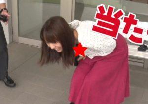 森遥香アナ(27)、黒ブラまる見え胸チラ放送事故wwwwww