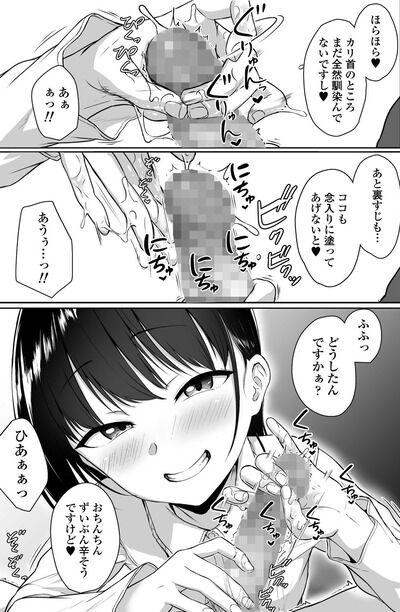 【エロ画像】抜かずにはいられない虹エロ画像パート4073【詳細付き】