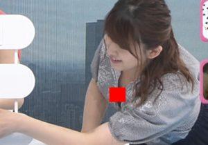 尾崎里紗アナ(25)、下着丸見え胸チラ放送事故wwwwww