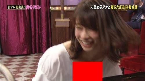 加藤綾子、日テレ初出演で胸チラ、ブラ紐、脇見せエロサービス連発wwwwww