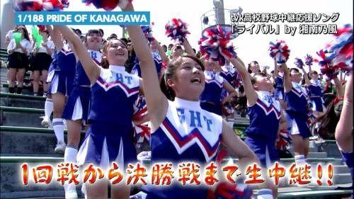 【画像】高校野球神奈川大会で制服JKがパンモロ放送事故wwwwww