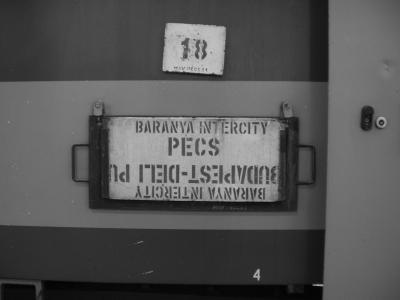 ペーチ行きバラニャ・エクスプレス