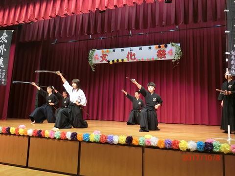2017_10082017文化祭0565