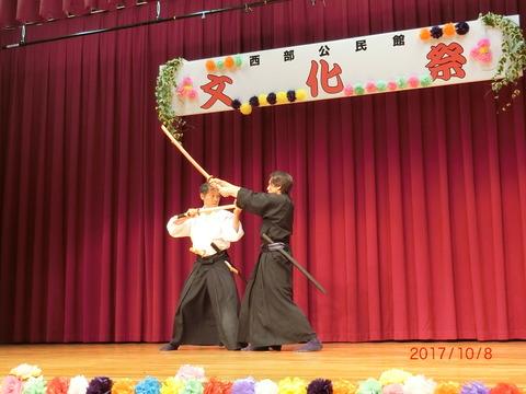 2017_10082017文化祭0571