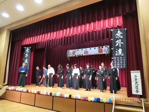 2017_10082017文化祭0562