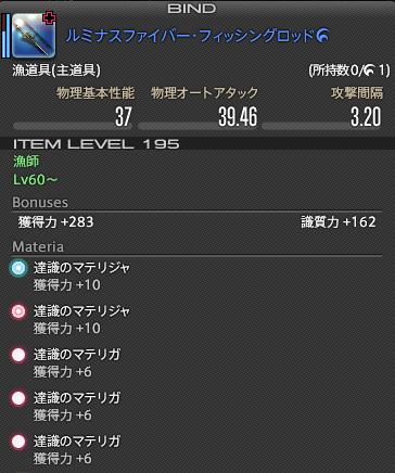 lh6958
