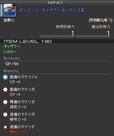 lh6967