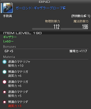 lh6961