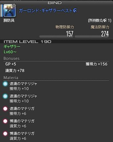 lh6960