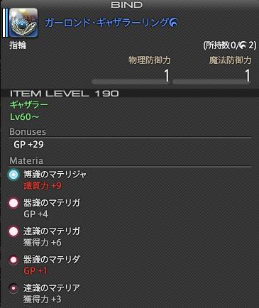 lh6965