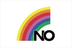 映画「NO」240px-Bandera_del_NO
