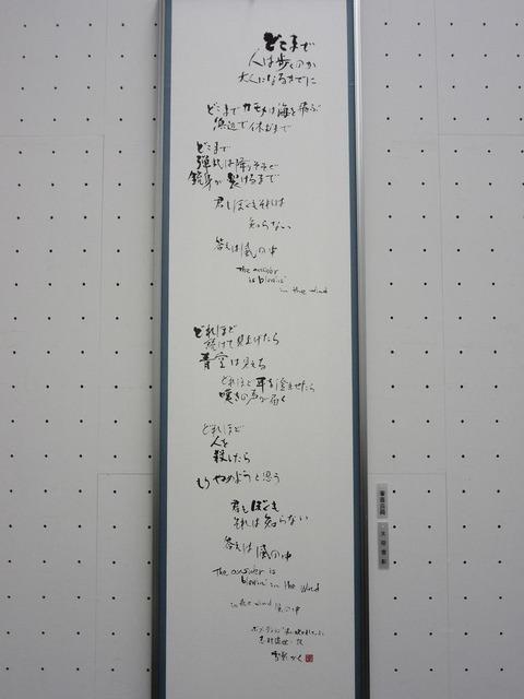 s-IMG_0802