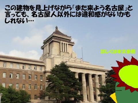 実は中国の大学